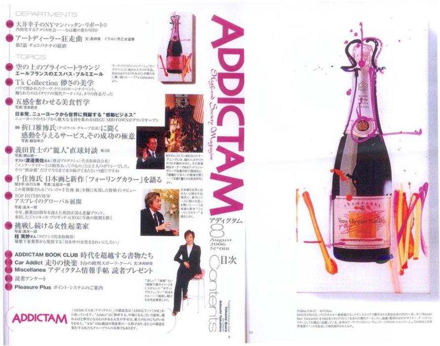 Addictan-Japan2006