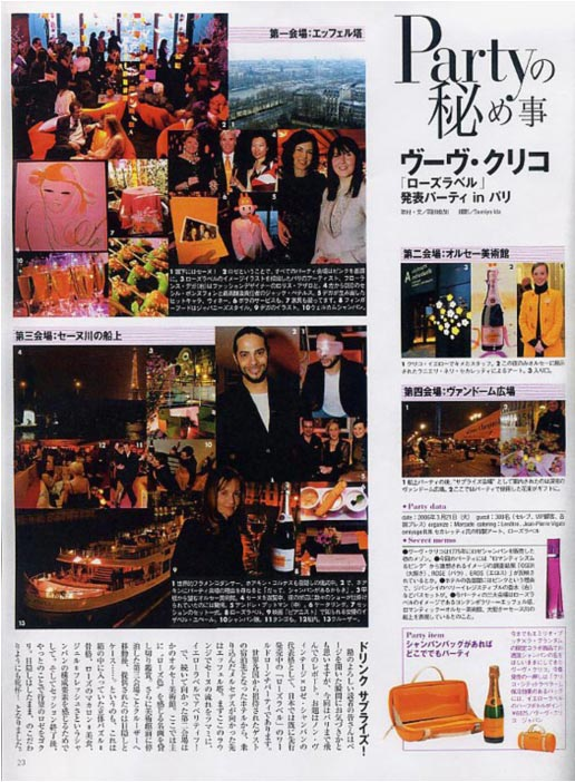 Frau-Japan2006.