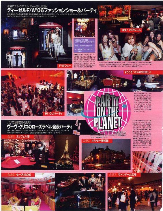 Glamorous-Japan-2006