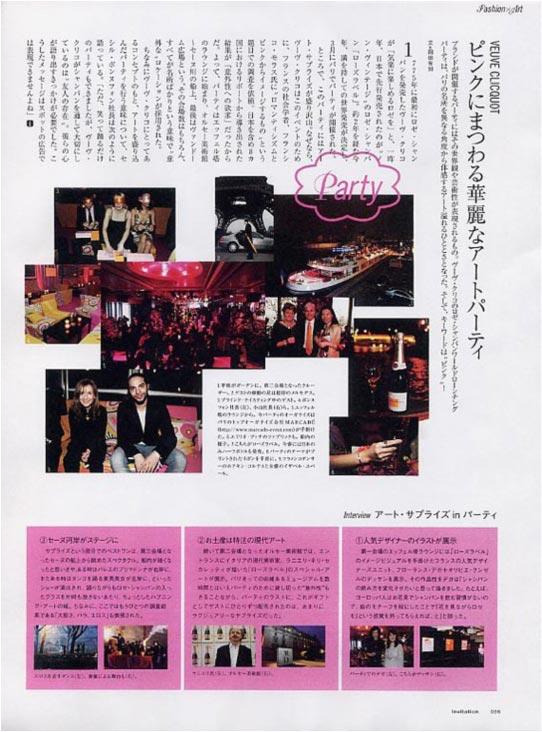 Invitation-Japan2006