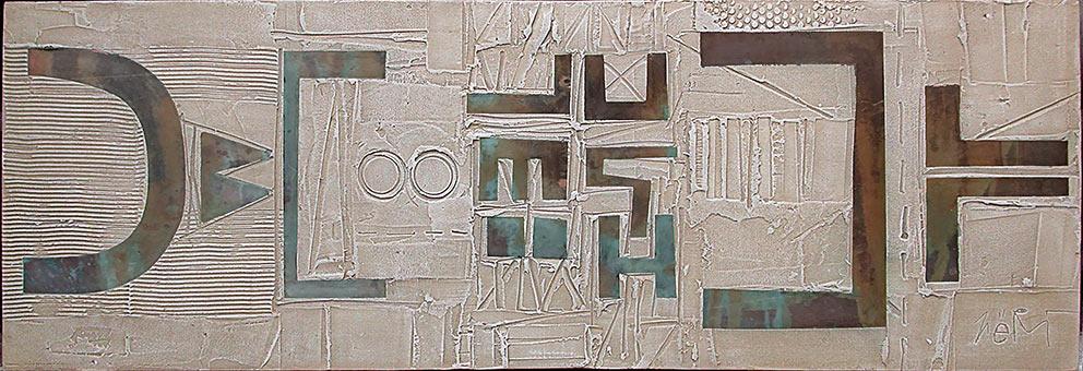 pannello-sabbia-2